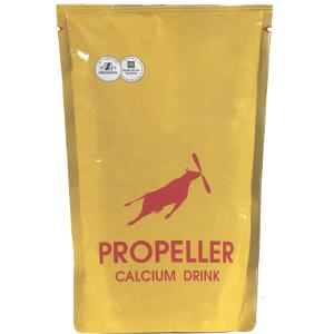Propeller Calcium Drink